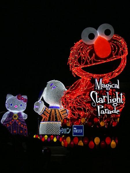 マジカルスターライトパレード オープニング2