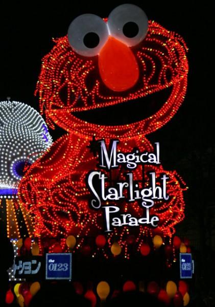 マジカルスターライトパレード オープニング3