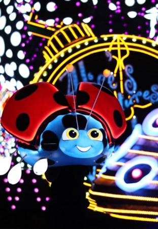 マジカルスターライトパレード2